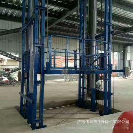 定制简易货梯 液压升降平台 导轨式升降机