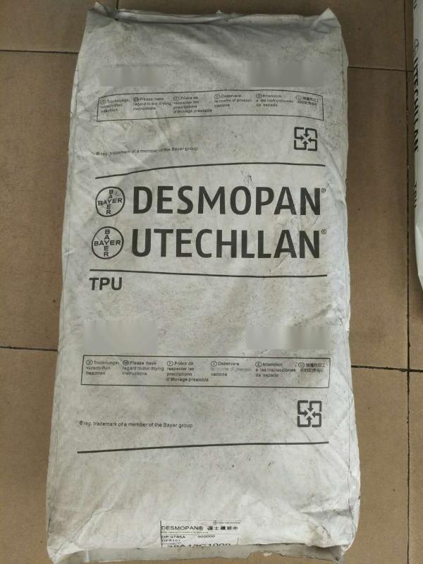 高强度 耐磨性TPU科思创(拜耳)8798A运动足球鞋底料专用TPU