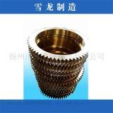 廠價直銷銅齒輪 各種規格銅齒輪 傳動齒輪齒圈品質保證 可定制