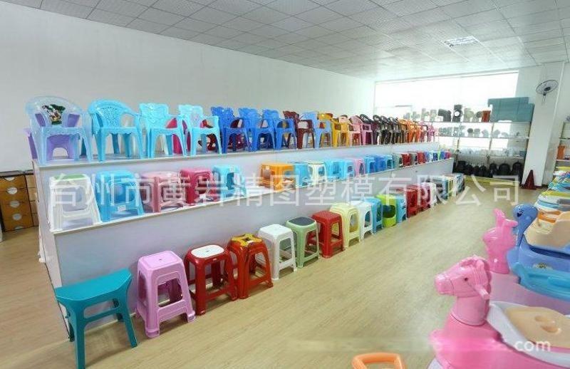 兒童桌椅模具 精品家居模具 塑料桌子凳模具