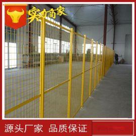 车间隔离网 工厂车间隔离网 黄色喷塑铁丝网围栏