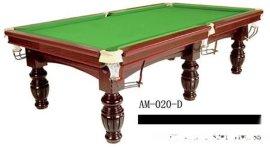 美式台球桌(AM-020-D)
