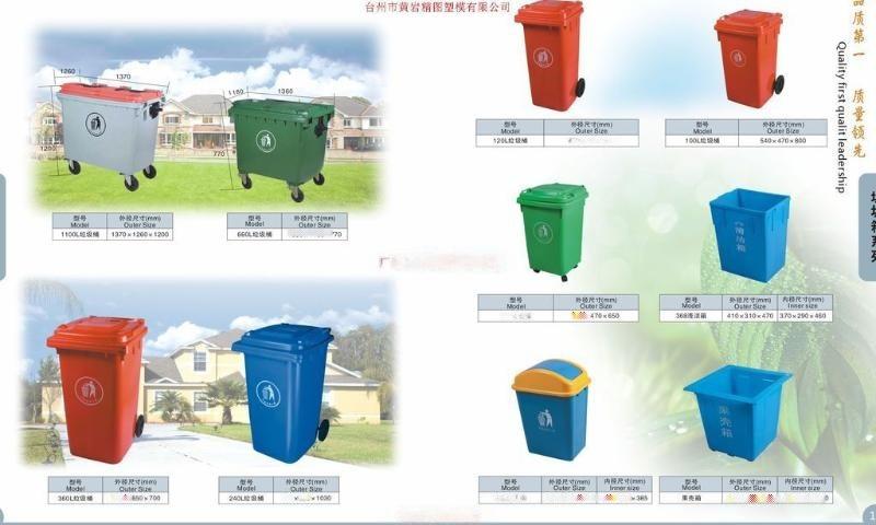 带盖垃圾桶模具