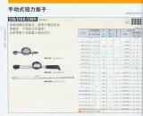 供应东日TOHNICHI品牌手动扭力扳手DB1.5/DBR6000N