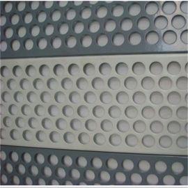 衝孔篩網 圓孔衝孔篩網  衝孔篩網裝飾