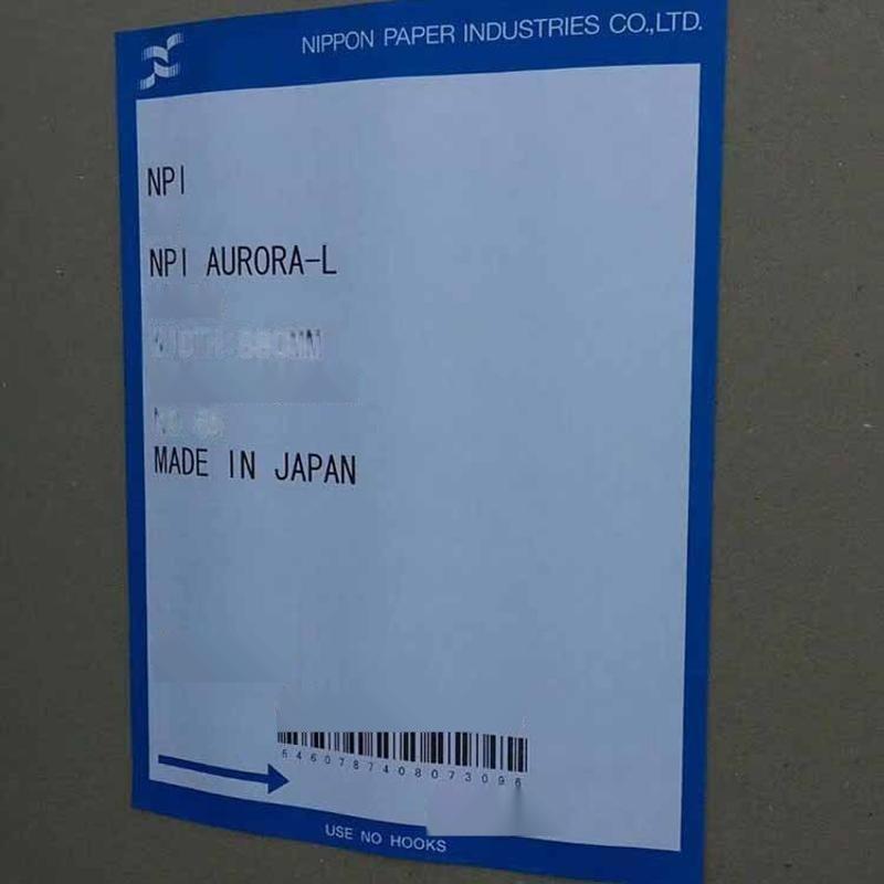 上海浙江江蘇太倉供應進口輕塗紙 平張捲筒分切