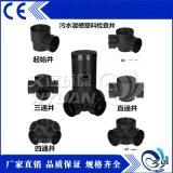 塑料检查井-波纹管柔性连接 配件组装-山东生产厂家