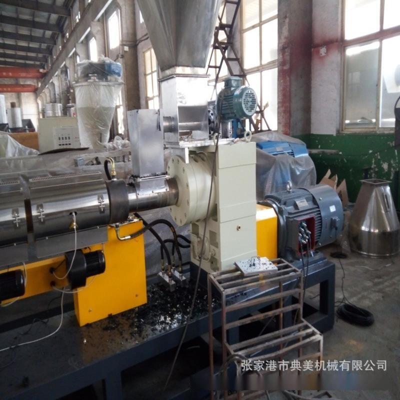 PVC导电母粒造粒机  母料造典美机械粒机直销