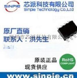 5V3.4A车载充电器降压芯片AP2960A
