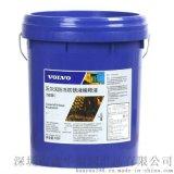 沃尔沃防冻防锈稀释液VOE 15142332 50:50防冻液/冷却液