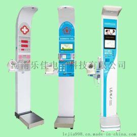 超声波身高体重血压心率健康**仪器