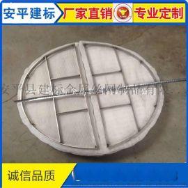 聚四氟乙烯丝网除沫器 F4丝网除沫器 PTFE除沫器