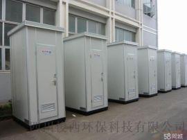 重庆移动厕所、高端移动厕所、免水洗流动厕所出租出售