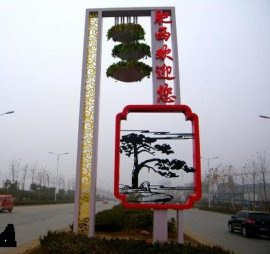 雕塑景观文化艺术品企业LOGO设计制作