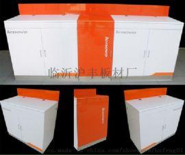 展示柜生产厂家电脑展柜 配件展柜生产