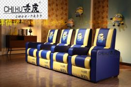 赤虎 私人定制工程家庭电影院电动功能真皮沙发 影剧院真皮VIP沙发椅