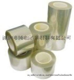 三层耐高温保护膜 耐高温pet保护膜