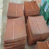 冷軋鋼板踩踏網 金屬鋼製竹笆