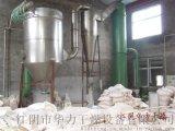 喷雾造粒机,聚合氯化铝干燥机