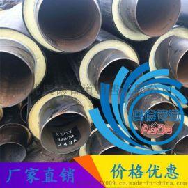 梧州市钢套钢蒸汽直埋保温钢管质量好