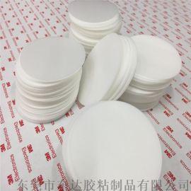 供应香水瓶盖垫片PE瓶盖垫片PE密封垫密封垫片pe垫片