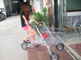 折叠三轮购物车