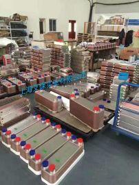 浙江艾保可拆式换热器 ABL95-Y 钎焊板式换热器 空压机油冷却器设备配套