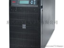 东莞APCUPS电源 专业快速维修UPS电源