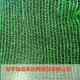防尘盖土网,遮阳防尘网,黑色遮阳网