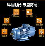 YZR132M2三相异步起重电动机 行吊车用电动机