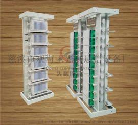 ODF光纤配线柜、配线架