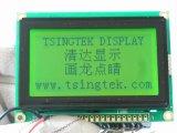 LCD液晶模组-HG12864