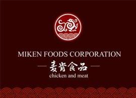 麦肯食品标志与VI设计