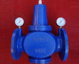 可调式减压稳压阀 水利控制阀 上海顺工阀门