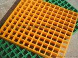 玻璃鋼格柵 洗車店排水溝蓋板 城市綠化方孔護樹板