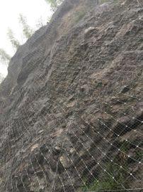 高边坡安全防护.边坡安全防护网.高边坡安全防护网