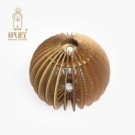 纸匠纸品创意球形灯罩纸制品艺术简约环保欧式家具摆件瓦楞纸产品