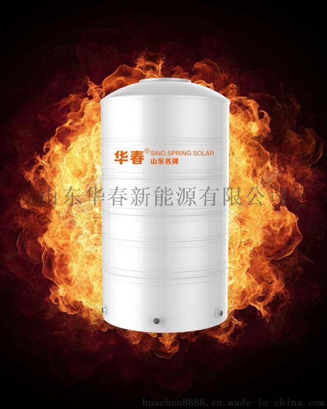 山東華春罐頭製品企業太陽能工業熱力系統