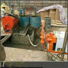 供应液压砂浆泵厂家直销 砂浆注浆机零售