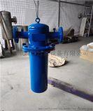 定制型陆用油水分离器、厨房用油水分离器