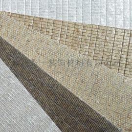 碎贝壳墙纸 贝壳编织墙纸 秀一手工定制