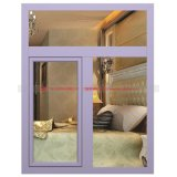 兴发|铝合金门窗型材定制生产|喷涂
