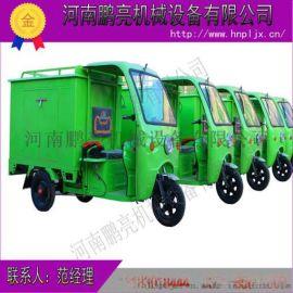 黑龙齐齐哈尔蒸汽洗车机   节能蒸汽洗车设备哪家好