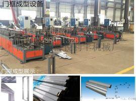 仓储货架生产线 冷弯成型设备 机械包售后