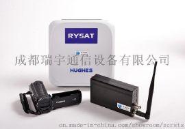 单兵卫星视频通信系统