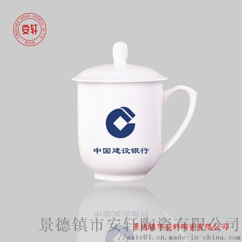 战友聚会纪念礼品茶杯定制