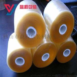 PE电线包装膜 缠绕包装膜 工业打包膜 PVC电线膜生产厂家