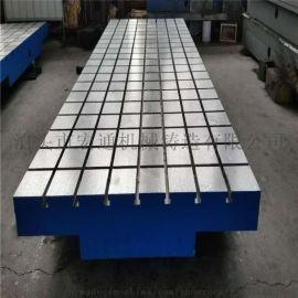 铸铁平台平板T型槽机床工作台镗床工作台