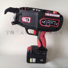 九威RT450充电式全自动钢筋扎丝机