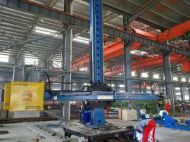 济南华飞数控厂家直供3米十字架焊接操作机